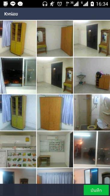 ให้เช่าห้อง   ห้องขนาดกลางด้านนอก อาคาร C1 ชั้น 9