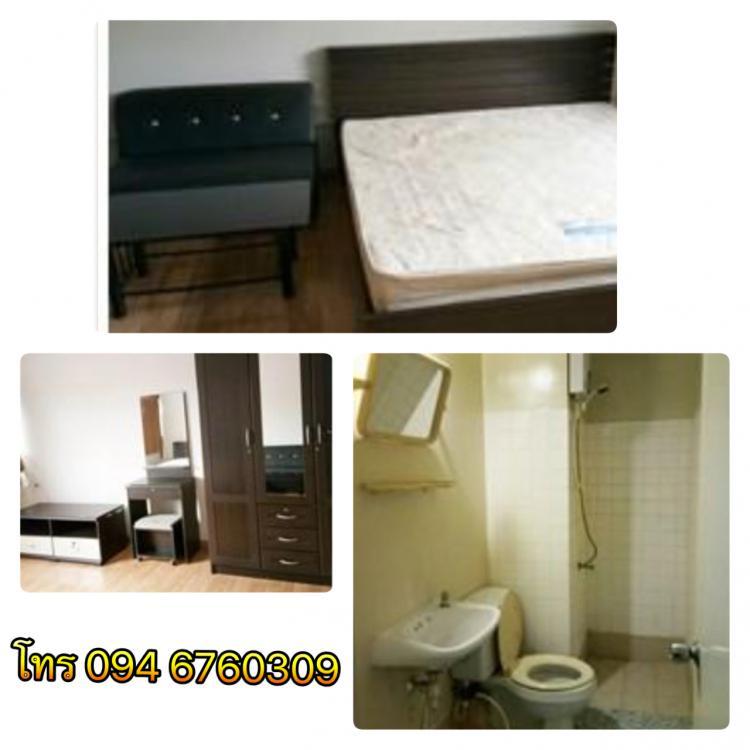 ที่พักเมืองทอง อาคาร T5 ห้องเล็กด้านนอก โทร 0946760309