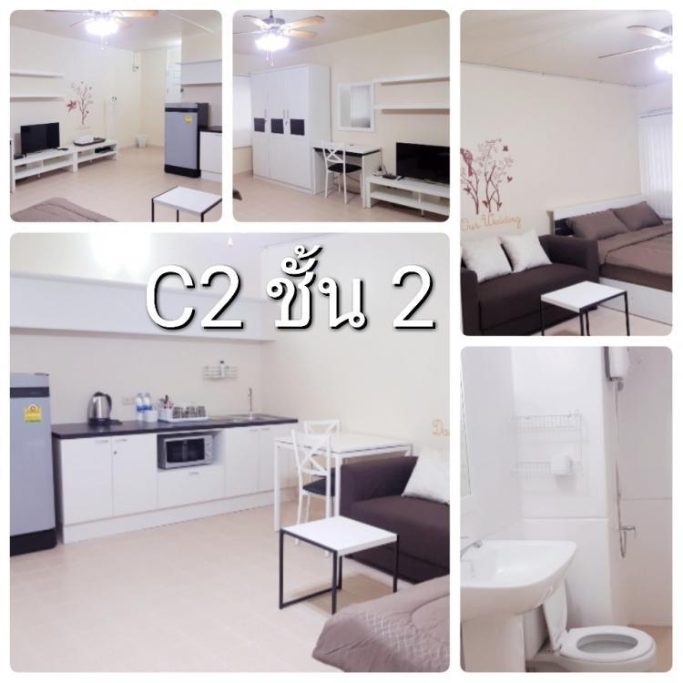 ให้เช่าห้อง   ห้องเล็กด้านนอก อาคาร C2 ชั้น 2