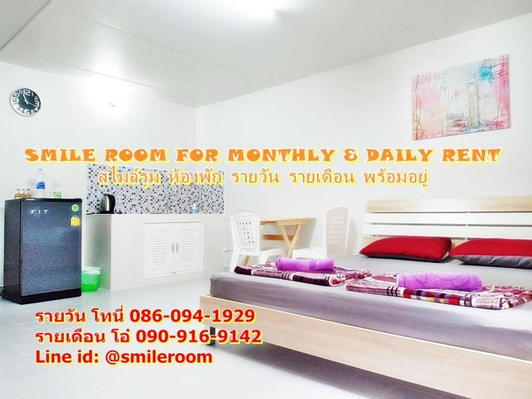 ให้เช่าห้อง   ห้องเล็กด้านใน อาคาร T3 ชั้น 4
