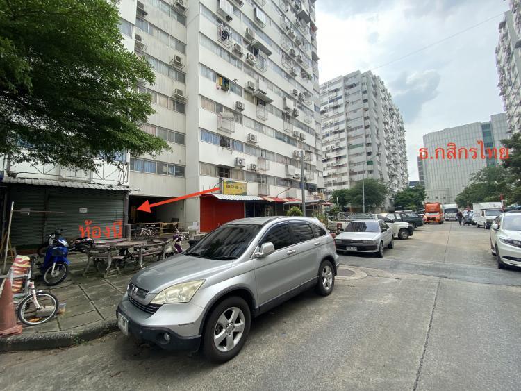 ที่พักเมืองทอง อาคาร C6 Shop ยาว โทร 0805543569